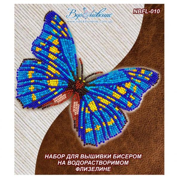 NBFL-010 Бабочка Морфо Киприда. ТМ Вдохновение. Набор для вышивки бисером на флизелине