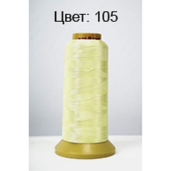 105 Нить бисерная промышленная намотка (сливочный) 3000Y 120D/2.Dor Tak
