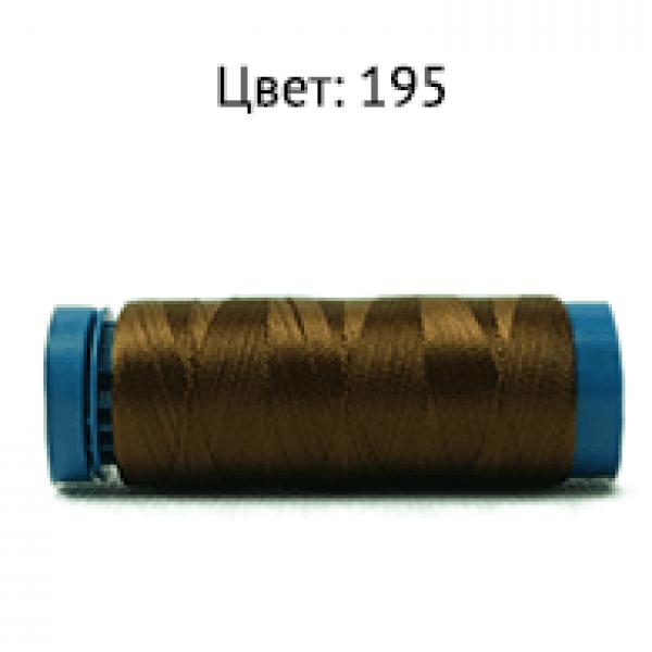195/F1337  Нить  бисерная (коричневый) 200Y 120D/2 .Dor Tak