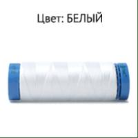 Color White. Нить бисерная  (белый) 200Y 120D/2.Dor Tak