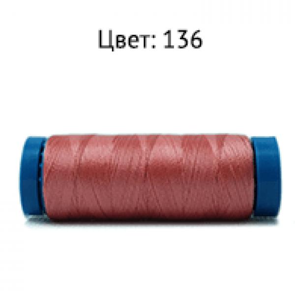 136/F890  Нить бисерная (розово-коралловый) 200Y 120D/2 .Dor Tak