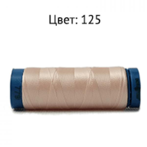 125/F779 Нить бисерная  (бледно-розовый) 200Y 120D/2.Dor Tak